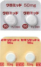 お薬について1.クロミフェン(商品名 クロミッド) / 2.シクロフェニル(商品名 セキソビット)