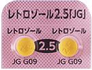 お薬について3.アロマターゼ阻害剤(商品名 レトロゾール)