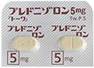お薬について1.プレドニゾロン(商品名 プレドニゾロン)